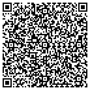 QR-код с контактной информацией организации Браско, ООО