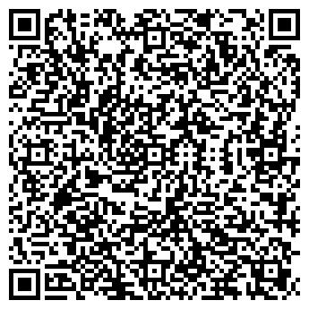 QR-код с контактной информацией организации Гуцаленко, СПД