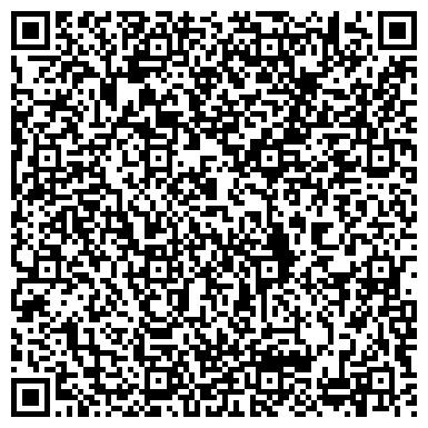 QR-код с контактной информацией организации Днепропромсервис, ООО ПСК
