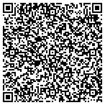 QR-код с контактной информацией организации Донпромлитзавод, ООО