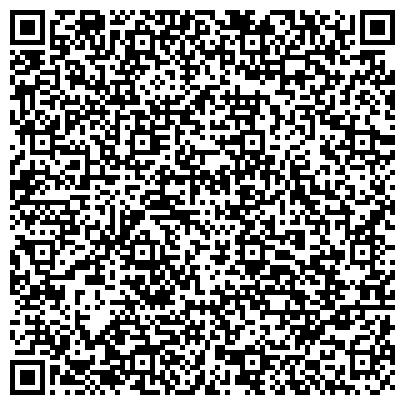 QR-код с контактной информацией организации Константиновский завод Втормет, ОАО
