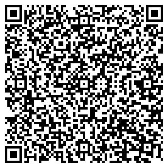 QR-код с контактной информацией организации Вебер Комеханикс Украина, ООО