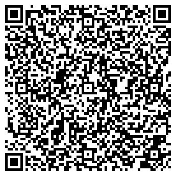 QR-код с контактной информацией организации Символ-ИТ, ООО