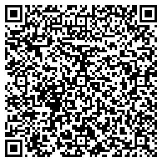 QR-код с контактной информацией организации Армопром-Д, ООО