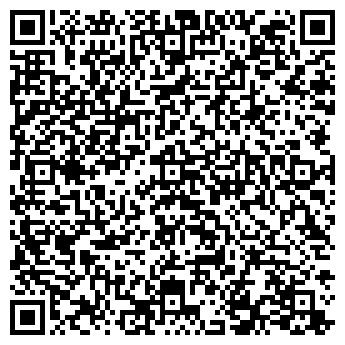 QR-код с контактной информацией организации Куттер-Инструмент, ООО