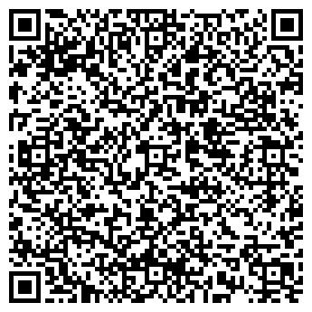 """QR-код с контактной информацией организации ФОП""""Бондаренко С.В."""""""