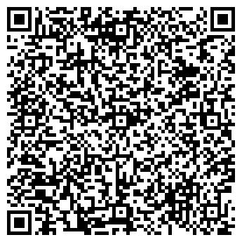 """QR-код с контактной информацией организации ООО """"ОБиС"""""""