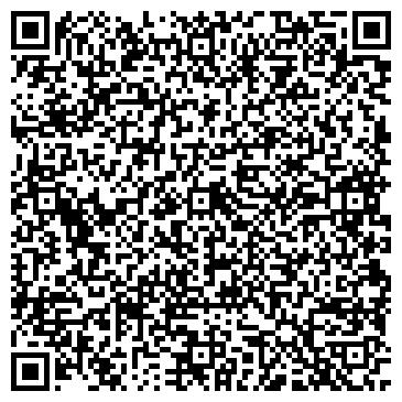 QR-код с контактной информацией организации Вигон-2500, ЧП