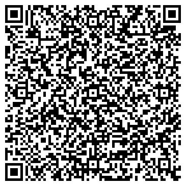 QR-код с контактной информацией организации Общество с ограниченной ответственностью ООО Карбо Украина