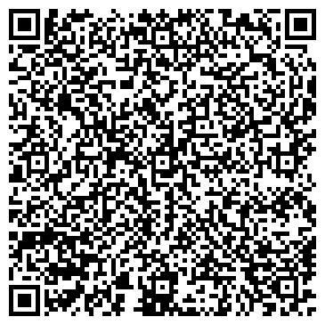 QR-код с контактной информацией организации Сталевар, ООО