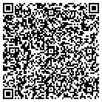 QR-код с контактной информацией организации ТТС Стандарт, ООО