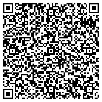 QR-код с контактной информацией организации Смарт-холдинг, ЗАО