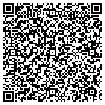 """QR-код с контактной информацией организации ООО """"Гидроформа"""""""