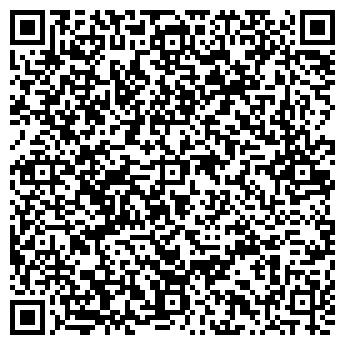 """QR-код с контактной информацией организации ЧП """"Ткаченко"""""""