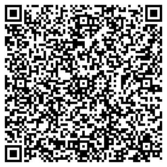 """QR-код с контактной информацией организации ООО """"ВМЗ"""""""