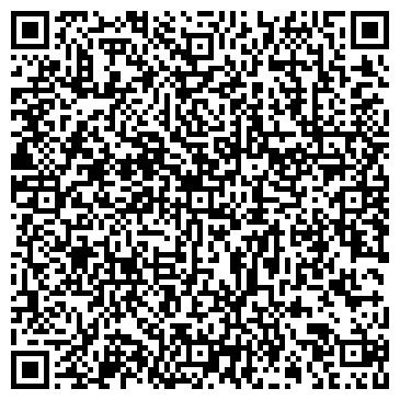 """QR-код с контактной информацией организации ООО""""Металл Инвест"""""""