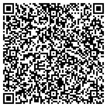"""QR-код с контактной информацией организации ООО """"НПП Хэми"""""""