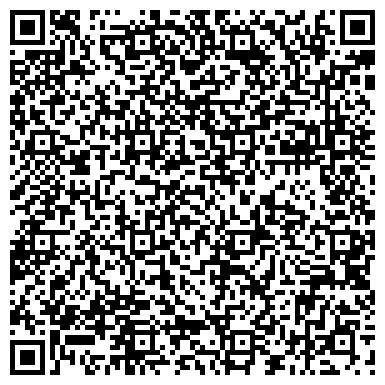 QR-код с контактной информацией организации МТЗ, ООО (Металло-тарный завод)