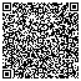 """QR-код с контактной информацией организации ТОВ """"Эталон"""""""