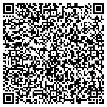 QR-код с контактной информацией организации ФОП Царенко И. И