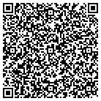 QR-код с контактной информацией организации Теско, ЧП