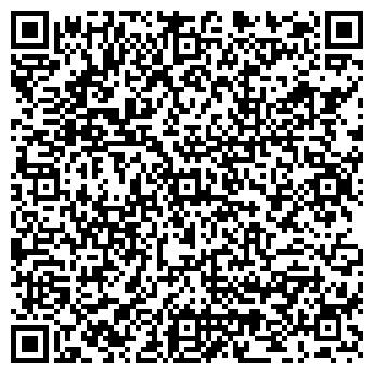 QR-код с контактной информацией организации Старкс, ООО