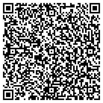QR-код с контактной информацией организации Ория, ЧФ