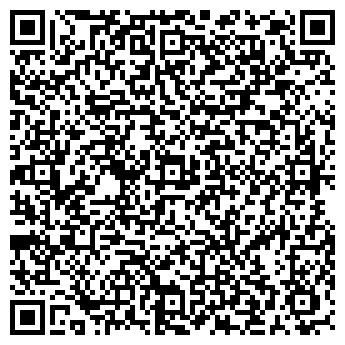 QR-код с контактной информацией организации Стальмира АВН, ООО