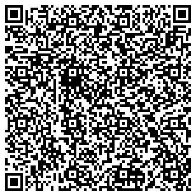 QR-код с контактной информацией организации Вертикаль-Юг, ООО