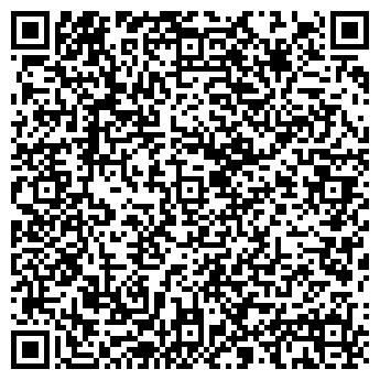 QR-код с контактной информацией организации чп дмитренко