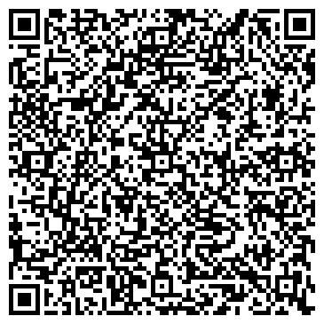 QR-код с контактной информацией организации АК Арт-Строй, ООО
