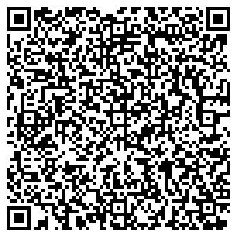"""QR-код с контактной информацией организации ООО""""Аск-мет"""""""