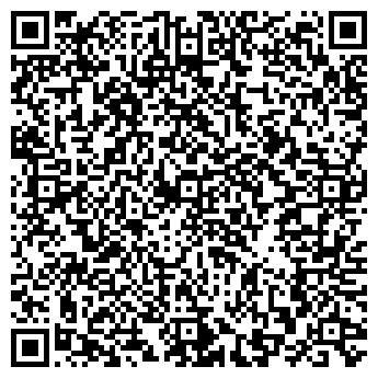 QR-код с контактной информацией организации Металл-А, ООО