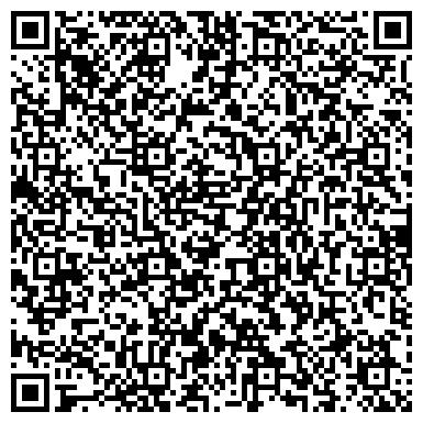 QR-код с контактной информацией организации ВЕЛБУМ ТРЕЙД СЕРВИС, ООО