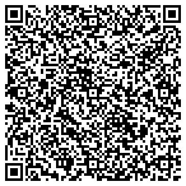 QR-код с контактной информацией организации АРТЕМИЯ, ООО