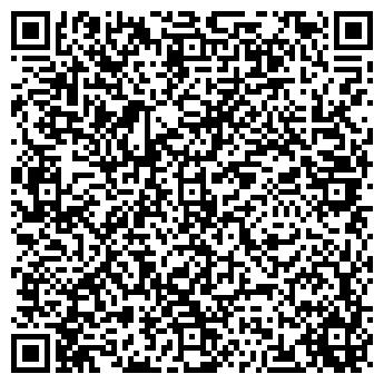 QR-код с контактной информацией организации Вигос, ЧП