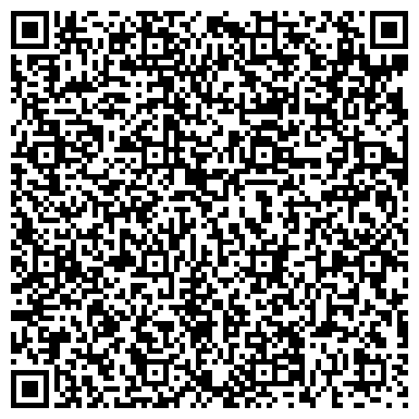 QR-код с контактной информацией организации Сорбит-Металл, ООО