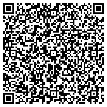 """QR-код с контактной информацией организации """"ЧП Проценко"""""""