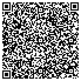 QR-код с контактной информацией организации Линком, ООО