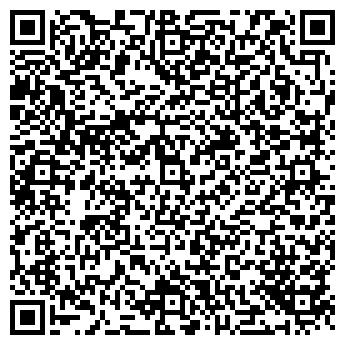 QR-код с контактной информацией организации Арт-кузня, ЧП