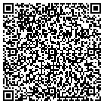 QR-код с контактной информацией организации УМК Рось, ООО