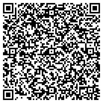 QR-код с контактной информацией организации ЧП Бастион