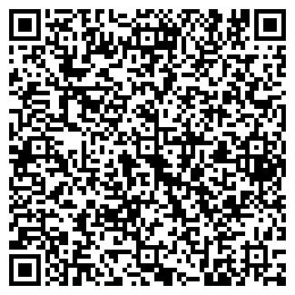 QR-код с контактной информацией организации КТМ Сервис (Еврокоил), ООО