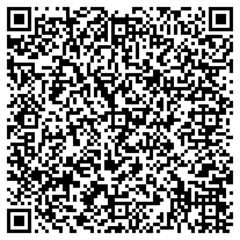 QR-код с контактной информацией организации Компания Инстил, ООО