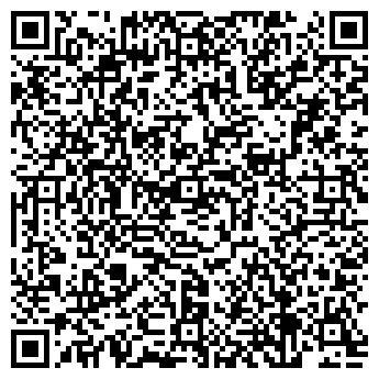 QR-код с контактной информацией организации Укрстилсервис, ООО