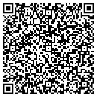 QR-код с контактной информацией организации АлексСталь
