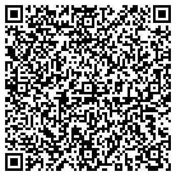 QR-код с контактной информацией организации Артден, ООО