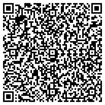 QR-код с контактной информацией организации Реконт, ООО