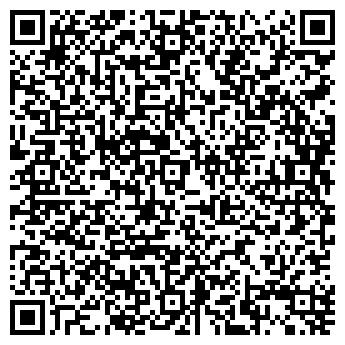 QR-код с контактной информацией организации Техностальхолдинг, ООО
