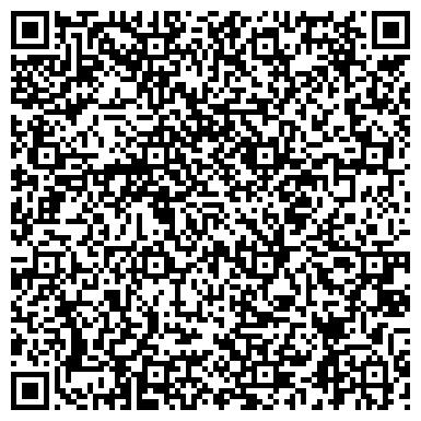 QR-код с контактной информацией организации Сталвикс, ООО